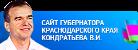 Сайт губернатора