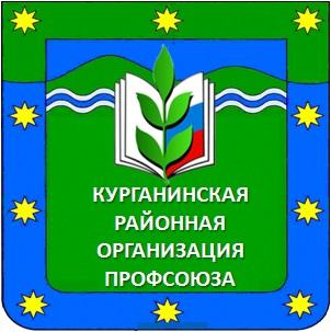 Курганиская РТО в VK